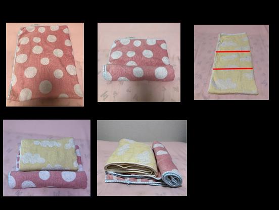タオル枕のつくり方
